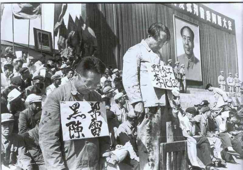 Культурная революция в Китае. Источник: topwar.ru